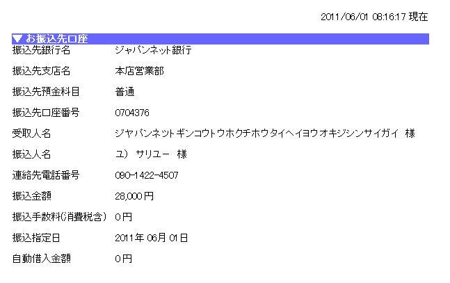 http://mindmap.jp/201104Gienkin.jpg