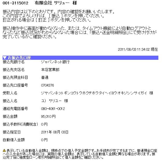 http://mindmap.jp/201107.jpg