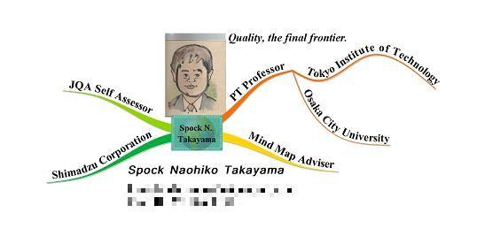 bizcard_takayama02.jpg