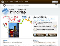 imm.jp20081221.png