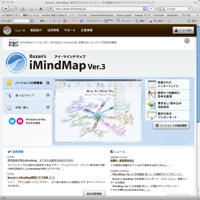imm.jp2009-01-14_2251.png