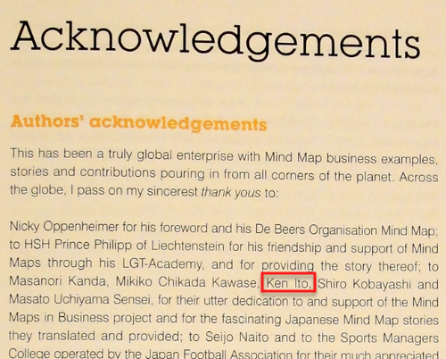 mma04_acknowledgements.png