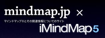mma05_mm.jp_imm5.png