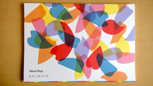 http://mindmap.jp/sketchpad.JPG
